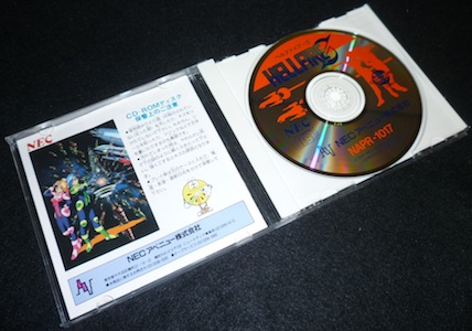 Hellfire-S - PC Engine Super CD-ROM - $30.00
